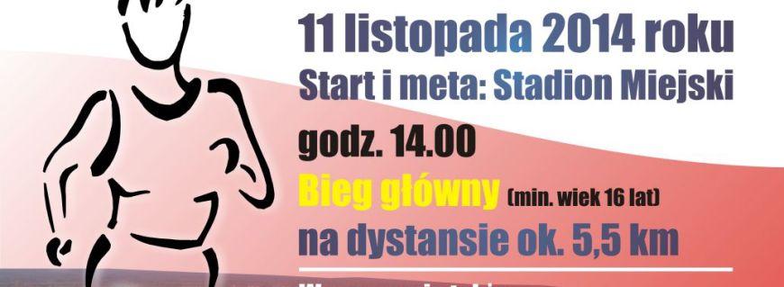 plakat_bieg_pajeczno